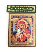 Holy Mother of ZHIROVITSKAYA ORTHODOX RUSSIAN ICON