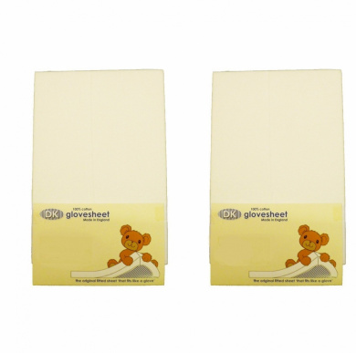 DK Glovesheets Two Fitted 83 x 50cm Crib Sheets 100% Combed Jersey Cotton - To Fit Chicco Next 2 Me Crib - CREAM - TWO PACKS