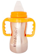 Sippy of Steel 270ml Sippy Cup - Silver