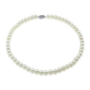 14K White Gold 6.0-6.5mm Japanese Akoya White Cultured Pearl Necklace - AA+ Quality, 18 Inch Princess Length
