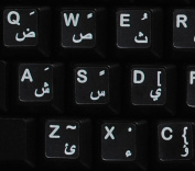 Online-Welcome® ARABIC KEYBOARD STICKERS TRANSPARENT white LETTERS FOR ANY LAPTOP COMPUTER PC DESKTOP NOTEBOOK