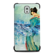 DecalGirl SGN3BC-MGCWAVE for for for for for for for for for for Samsung Galaxy Note 3 Bumper Case - Magic Wave