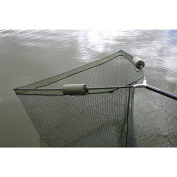 110cm INCH CARP FISHING LANDING NET with DUAL NET FLOAT SYSTEM NGT