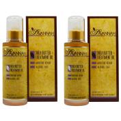 "Savannah Shea Butter Treatment Oil 3.38oz / 100ml ""Set of 5.1cm"