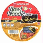 Nong Shim B80212 Nong Shim Spicy Chicken Noodle Soup Bowl -12x90ml