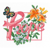 Hope Counted Cross Stitch Kit-20cm x 18cm 14 Count