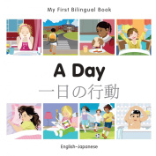 My First Bilingual Book-A Day