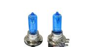 GP Thunder 7500K H15 Xenon Quartz Halogen White Light Bulbs for Day Time Running Lights / HeadLamp High Beam