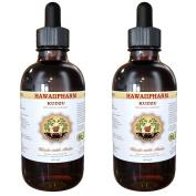 Kudzu Liquid Extract, Organic Kudzu (Pueraria lobata) Tincture 2x60ml