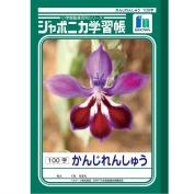 Japonika Kanji Practise Notebook 100 Squares