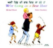 Mantra Lingua We Are Going On A Bear Hunt Book Panjabi And English