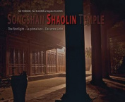 Songshan Shaolin Temple