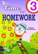 Time for Homework 3