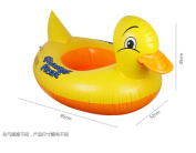 EWIN(R)Baby's Inflatable Safety Swim Duck Animals Kids Tube Seat Float Boat Ring