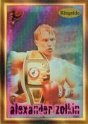 Autograph Warehouse 84399 Alexander Zolkin Card Boxing 1996 Ringside No .4