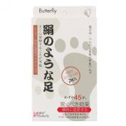 Beauty7 Butterfly baby foot peeling renewal mask remove dead skin cuticles heel