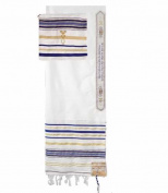 Holy Land Gifts 121272 Prayer Shawl - Blue Acrylic With Bag 180cm x 60cm .
