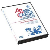 Harris Communications DVD349 A Basic Course in American Sign Language - 4-Disc DVD ABC & ASL Series