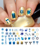 Hanukkah Holiday Assortment Water Slide Nail Art Decals Set #1 - Salon Quality 14cm X 7.6cm Sheet!