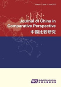 Journal of China in Comparative Perspective Vol. 1 No. 1 June 2015