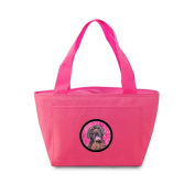 Carolines Treasures SC9127PK-8808 38cm x 18cm . Labrador Zippered Insulated School Washable and . Lunch Bag Cooler Pink