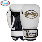 Kids boxing sparring gloves, junior mma muay thai kickboxing gloves punching bag training mitts 120ml by Farabi