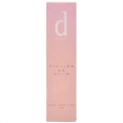 Shiseido d programme Body Emulsion AD