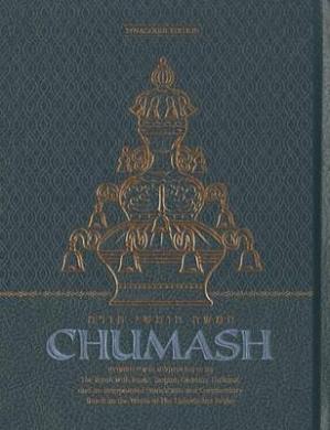 Torah Chumash Synagogue Edition