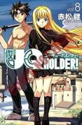 UQ Holder, Volume 8