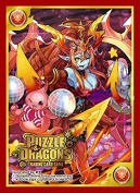 Puzzle & Dragons Awoken Dancing Queen Hera-Ur ↑↑ Card Game Character Sleeves Collection PDL-08 Anime Girl Red God and PND PAD P & D Illust. Saichi/Chaichi