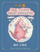 The Little Fiery Dragon
