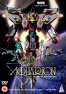 Aquarion: Complete Series [Region 4]