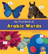 Arabic Words (A+ Books [MUL]