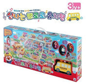 Pororo and Friends Kindergarten Playset with School Bus and 6 Friends Figures