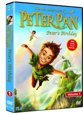 The New Adventures Of Peter Pan Season 1 Volume 1 By