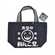Wankodo Shiba Inu Trademark Design Denim Fabric Tote Bag Lunch Bag