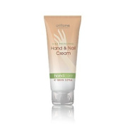 "Oriflame 2-in-1 Protecting Hand & Nail Cream- -""Shipping by FedEx"""