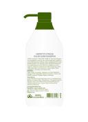 AGRA Cosmetics® Sulphate FREE Keratin Unique Colour Care Shampoo 300ml/10 fl.oz
