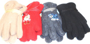 Set of Four Pairs Very Warm Fleece Gloves for Infants Ages 6-24 Months