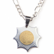 Engraved 2 Tone Yasin Yaseen Quran Necklace Islamic Chain Islam Allah Muslim