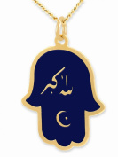 Hamsa Necklace in Gold Plated with Islamic Writing - Custom Jewellery - By Nano Jewellery