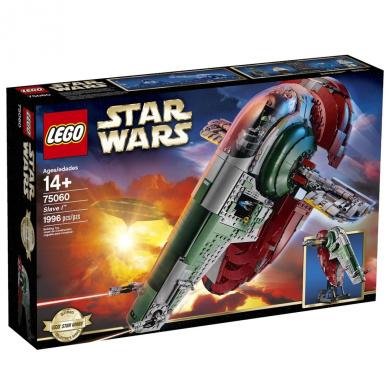 LEGO Star Wars Slave I Toy