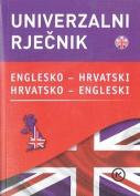 English-Croatian & Croatian-English Universal Dictionary [HRV]