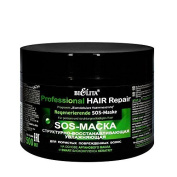 Hair Repair Regenerating and Moisturising SOS Mask with Argan Oil 520ml for Porous and Damaged Hair