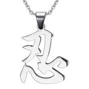 HIJONES Men's jewellery 316l Stainless Steel With Chinese Characters Patience Pendant Necklace