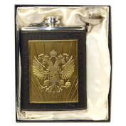 Stainless Steel Flask/Russia Logo Bronze Coat of Arms Russia 230 ml