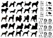 Dogs 1.9cm - 2.5cm - Black 14CC426 Fused Glass Decals