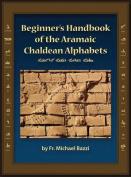 Beginners Handbook of the Aramaic Alphabet [ARC]