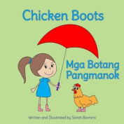 Chicken Boots [TGL]