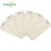 Babygoal Baby Cloth 3 layers of Bamboo Viscose Nappy Liners 6pcs 6XF